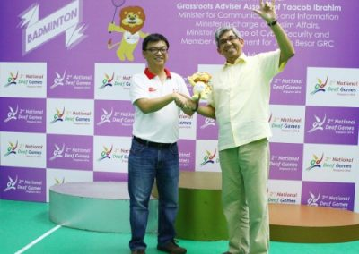 DSA National Deaf Games 2016